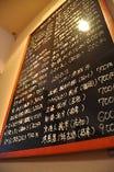 入口すぐにある、名物の日本酒メニューボード。ご来店いただくと、まずここを確認される方が多数!