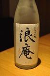 浪庵 純米大吟醸(名取市)