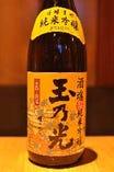 玉乃光 純米吟醸(京都市伏見区)