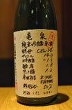亀泉 純米吟醸生酒(高知県土佐市)