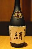 大吟醸絹(山形県大蔵村)
