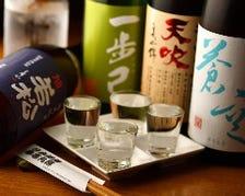 人気のきき酒セット♪60ml×4銘柄