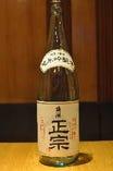 薩州正宗 純米吟醸(鹿児島県いちき串木野市)