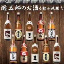 鍛冶二丁自慢の味噌×厳選日本酒