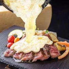黒毛和牛のレアステーキ ラクレットチーズ掛け