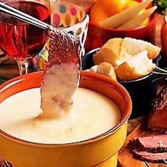 チーズ×肉バル IRORIA