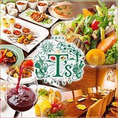 太陽と大地の食卓 T's レストラン 自由が丘