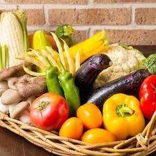 野菜と大豆たっぷり究極VEG美食