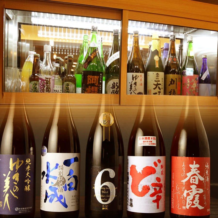 ◆秋田の地酒◆