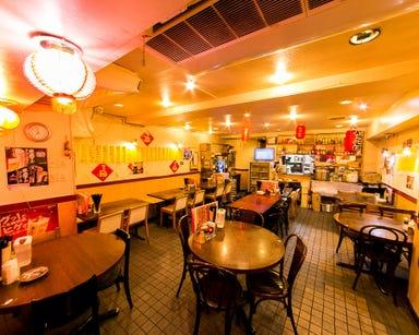食べ放題・飲み放題 泰陽飯店  店内の画像