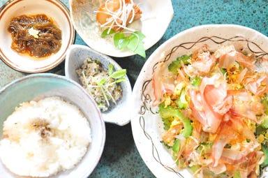 オキナワキッチン Farve  メニューの画像