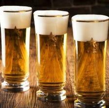 本物の生ビールここにあり!全7種類