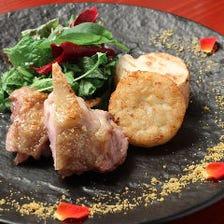大山鶏モモ肉の炭火焼