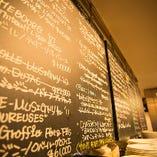 【本日のお薦め】 店内黒板に書かれるお薦め料理もお試し下さい