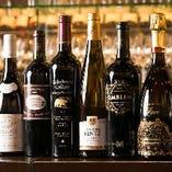 ワインは世界各国からセレクト
