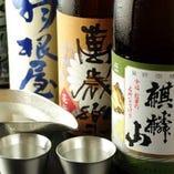 北信越地酒40種、沖縄泡盛20種、オリオン樽生もございます。