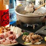 旬野菜と若鶏の水炊き