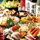 旬の味わい!四季折々の宴会コース