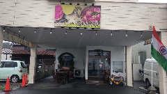 インドカレーダイニング SANTA  塩釜店