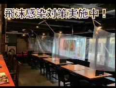 九州産地直送居酒屋 さくら 新宿三丁目店