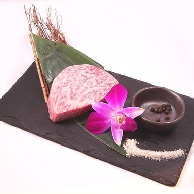 焼肉 やまと コレド日本橋店 メニューの画像