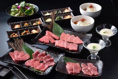 焼肉 やまと コレド日本橋店 コースの画像