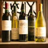 ワインセラー完備!厳選したワインを多数取り揃えています。