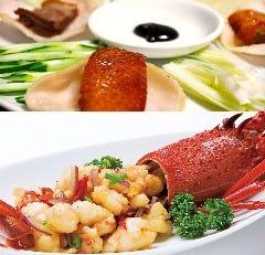 中国料理 CHINA GREEN