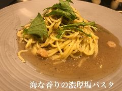 Cafe&Diner hungry‐ハングリー‐