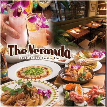 たまプラーザテラスゲートプラザ3F The Veranda ベランダ