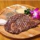 ジューシーな肉汁が溢れ出す お薦めのリブアイステーキ