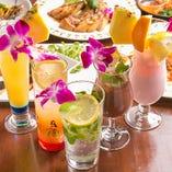 【ハワイアンカクテル】 ノンアルコールカクテルも豊富♪