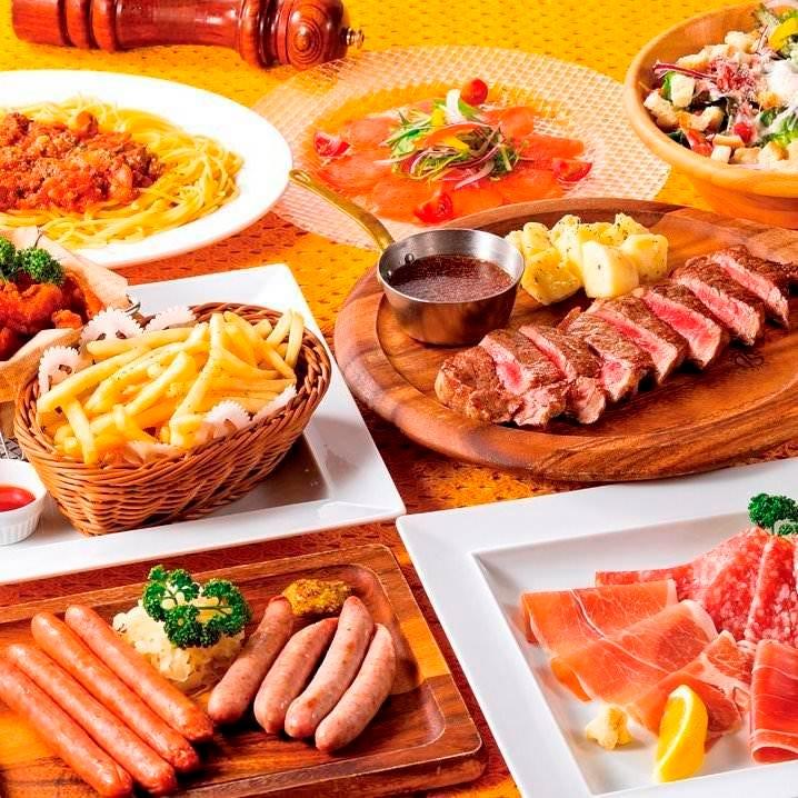 《昼飲み/ランチ宴会》【ピルスコース(飲み放題付】~アンガスプライムビーフステーキのコース~