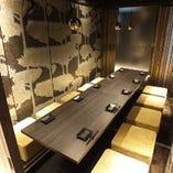 最大10名入れる掘り炬燵の完全個室です。 様々な飲み会や、接待に最適です。