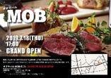 オヂヤバル MOB