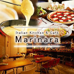 Marinara 門前仲町店
