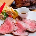 近江牛ローストビーフ 最高級黒毛和牛はとろける美味しさです