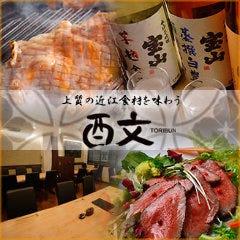 近江牛×地鶏 酉文(とりぶん) 阪急グランドビル店