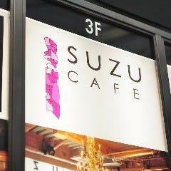 SUZU CAFE ‐gems shibuya‐