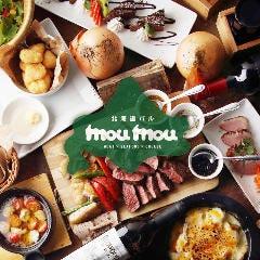 北海道バル MOU MOU(モーモー)