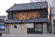 登録有形文化財の趣のある建物