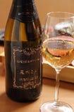 【お誕生日・送別会などの記念日限定】主賓の方へ『メッセージ入りスパークリングボトルワイン』1本プレゼント♪