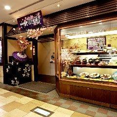 初台 個室居酒屋 桜の藩 東京オペラシティ店