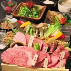 鹿児島の自社牧場直営黒毛和牛の焼肉店 木乃蔵(きのくら) 町田