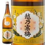 越乃寒梅 別撰 吟醸酒【新潟県】