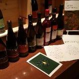 日本ワインメーカーズディナー(都農ワイン)