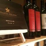日本ワインメーカーズディナー(グランポレール)