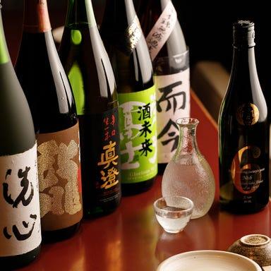 海鮮で日本酒を楽しむ 呉平 品川店 コースの画像