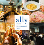 Cafe Restaurant & Bar ally