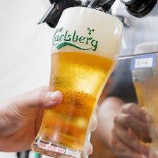 単品注文OK!ビールはカールスバーグ